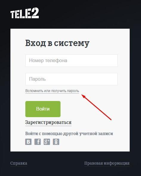 подать заявку на замену паспорта онлайн