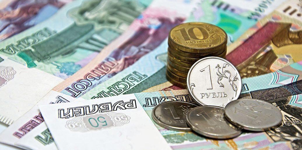 Изображение - Перевод денег с теле2 на мотив Rubli-1036x516