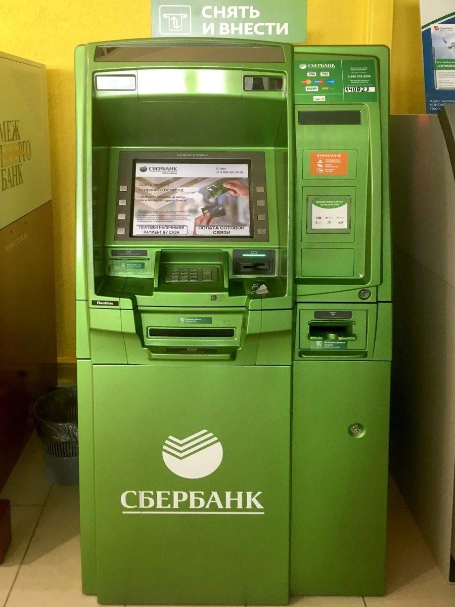 где ближайший банкомат тинькофф банка